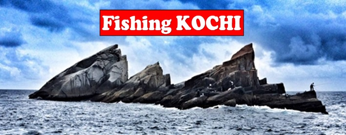 Fishing KOCHI【フィッシング高知】